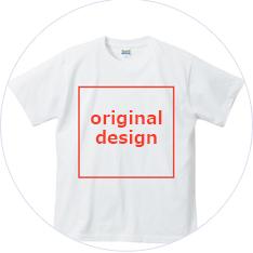 デザインの送付