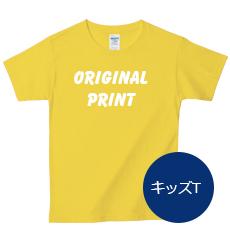 Tシャツ 1枚1,180円〜